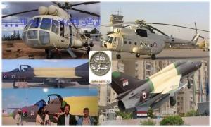 military-minutes-egypt-libya
